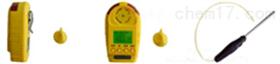 臭氧气体检测仪 便携式臭氧检测仪 臭氧气体浓度连续测定仪