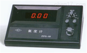 氯度计 氯离子浓度计 水溶液氯离子浓度分析仪