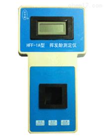 便携式挥发酚测定仪 水源水中挥发酚测定仪 生活用水挥发酚试验仪