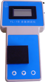便携式铬离子仪 工业用水铬浓度检测仪 铬测试仪