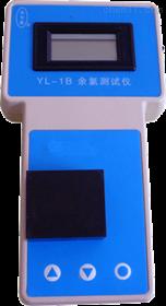 便携式锰离子仪 锰离子测试仪 大中小型水厂铬浓度检测仪