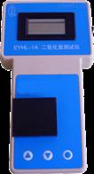便携铜离子仪 铜测试仪 铜浓度检测仪 铜离子测定仪