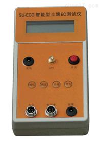 土壤电导率测定仪 土壤含盐量快速测试仪 便携式土壤电导率检测仪