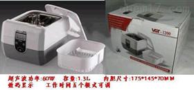 大功率小型超声波清洗机 小型超声波清洗仪 超声波清洗机