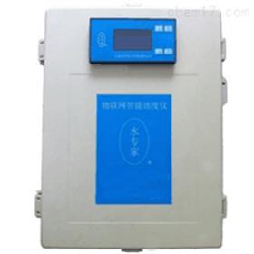在线浊度仪 在线浊度测量仪 浊度分析仪 浊度测试仪