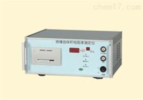 绝缘油体积电阻率测定仪 电压法电阻率测量仪 体积电阻率分析仪