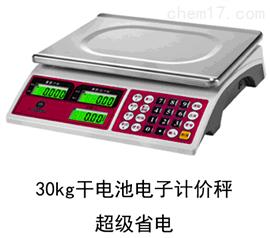 acs-30-jc2香山Z新大台面、大字体、防潮防虫型电子台秤