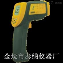 AR872便携式远红外测温仪