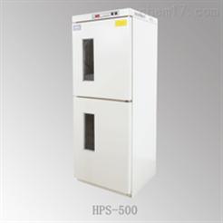HPS-500生化培养箱