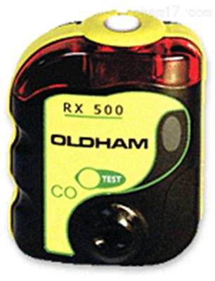 法国oldham RX500型袖珍型氧气气体检测仪