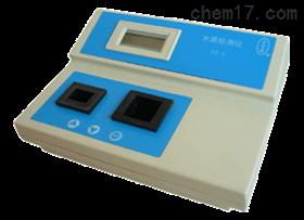 多参数水质分析仪 浊度余氯总氯浓度测量仪 光电子比色离子检测仪