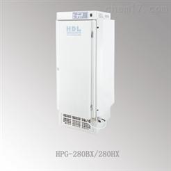 HPG-280BX  400BX哈东联智能型光照培养箱