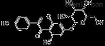 染料木苷 GenistinGenistin 分析标准品对照品 货号P0006