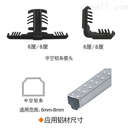 生产抛光中空铝隔条的厂家