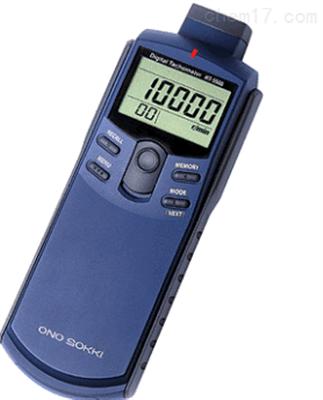 日本小野測器HT-5500接觸|非接觸型手握式數顯轉速表