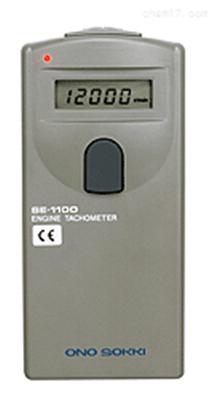 日本小野SE-1100發動機汽車轉速表