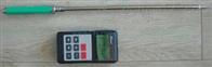 化工原料水分仪 矿物原料现场快速测定分析仪 便携式化学矿物原料水分仪