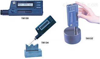 时代TH130一体化里氏硬度计