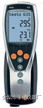 testo635-1/2温湿度计TN