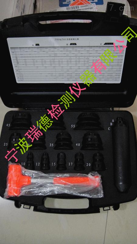 RDT-36RDT-36轴承安装工具,*,,价格优惠,瑞德牌,大量现货