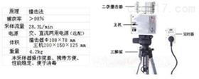 撞击式空气微生物采样器 防疫站气象部门监测仪 二级采样器