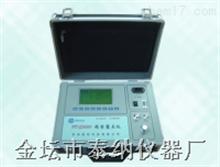 PDS3000精密露点仪