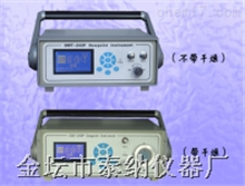DMT-242P精密露点仪