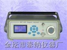 DMT-342P精密露点仪