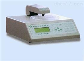 酶标仪 多功能酶标仪 酶标机 酶标分析仪