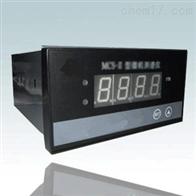 微机测速仪 多功能微机测速仪 智能型微机测速仪