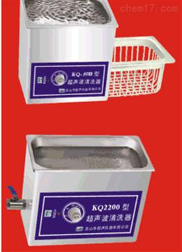 KQ-3200B超声波清洗器,昆山舒美KQ-3200B超声波清洗器