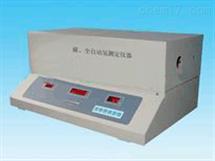JC17-BCH-2全自動氫測定儀 碳氫測量儀 碳氫測量儀