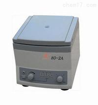 HG21-80-2A 型臺式電動離心機 電動離心機 臺式離心機 離心機