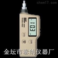 63A数字式测振仪