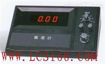 JC16-PFS-80氟離子濃度計 氟度計 氟離子濃度分析儀 氟離子濃度檢測儀 氟離子濃度測定儀