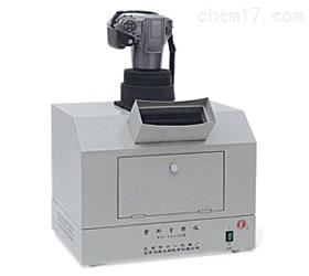 紫外仪 紫外光透射分析仪 紫外测试仪 暗箱式紫外检测仪