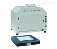 多用途紫外仪 紫外分析仪 可见光透射紫外仪 紫外检测仪