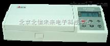 JC12-PR-202SH便攜式農藥殘毒速測儀 農藥殘毒檢測儀 農藥快速測毒儀