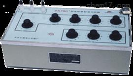 ZX124c兆歐表檢定多功能試驗箱