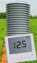 HJ08-FM-HWSG環境溫濕光照自動采集儀 野外環境監測儀 溫濕光照度數據記錄儀