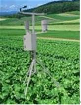 HJ03-FM-WZQ固定式無線農業綜合氣象監測站 多種氣象環境因子監測儀 太陽紫外線氣象分析儀