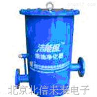 柴油净化器 柴油杂质滤除器 柴油胶质过滤器