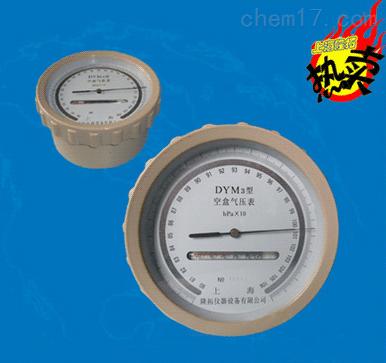厂家批发空盒气压表,DYM3空盒气压计