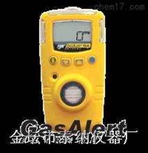 防水型气体检测仪