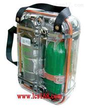 HJ20-ZY100隔絕式壓縮氧自救器 鋁制壓縮氧自救器