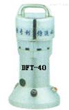 手提式粉碎机,DFT-40手提式咖啡豆粉碎机厂家电话