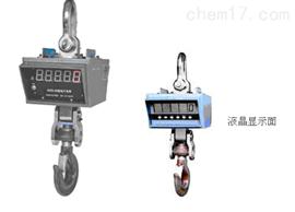 OCS-XS苏州吴中OCS-XS型无线数传式电子吊秤