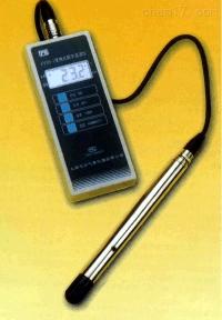 FYTH-1便携式数字温湿仪,*数字温湿度仪