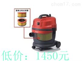 GS-1020办公室用吸尘器