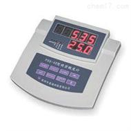 BXS04-HC2-P05手持式露点仪  颗粒物混凝土测量仪  砖块建筑材料测试仪
